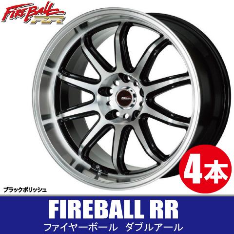 送料無料 4本価格 5ZIGEN FIREBALL RR BK/P 5H114.3 18inch 9.5J+12 スカイライン GT-R R33 R34 フェアレディZ_画像1