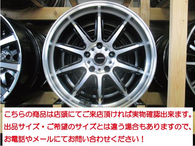 送料無料 4本価格 5ZIGEN FIREBALL RR BK/P 5H114.3 18inch 9.5J+12 スカイライン GT-R R33 R34 フェアレディZ_画像2