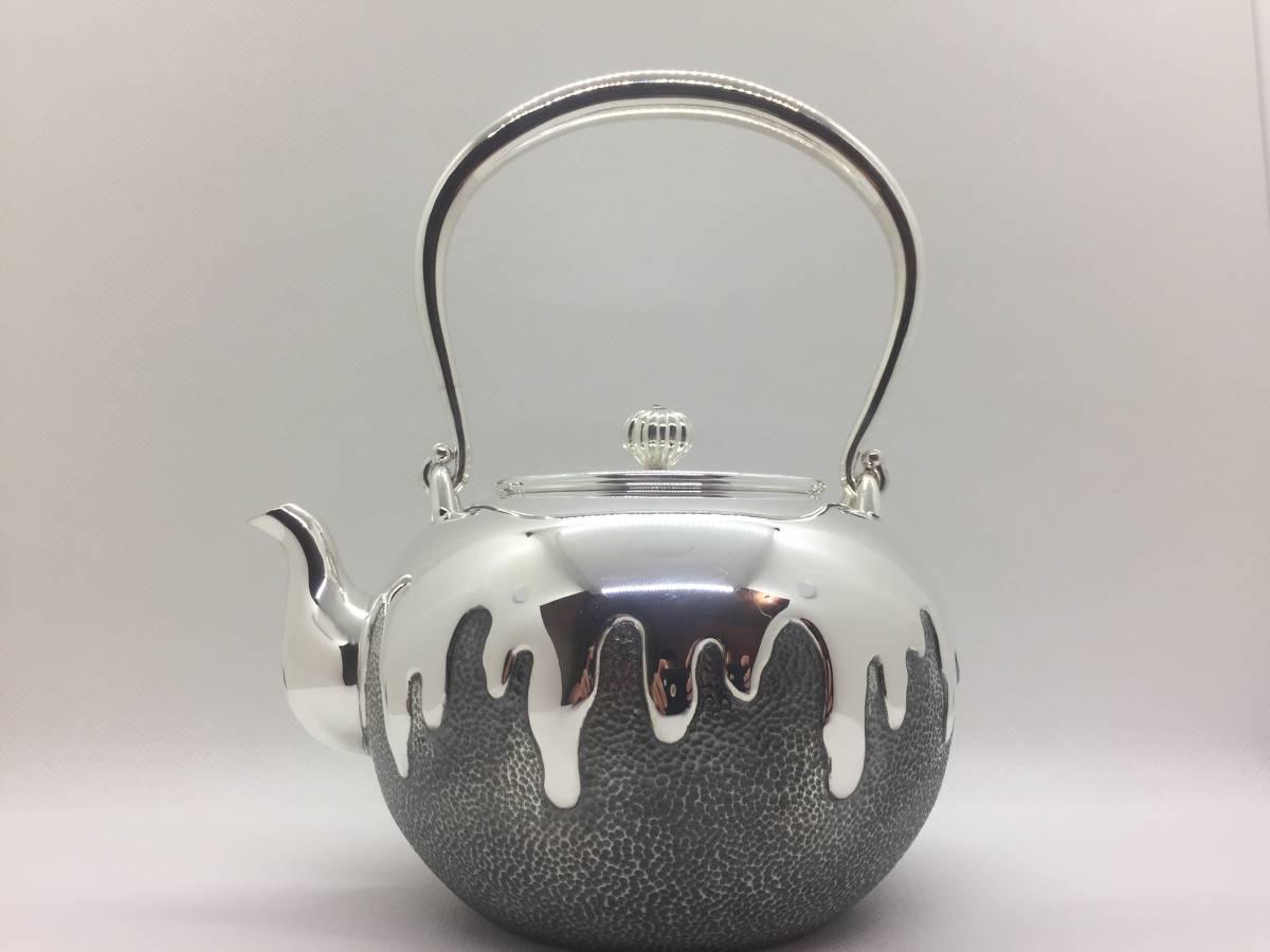 純銀製 金谷五三郎造 水垂地文 湯沸 銀瓶 煎茶道具 共箱