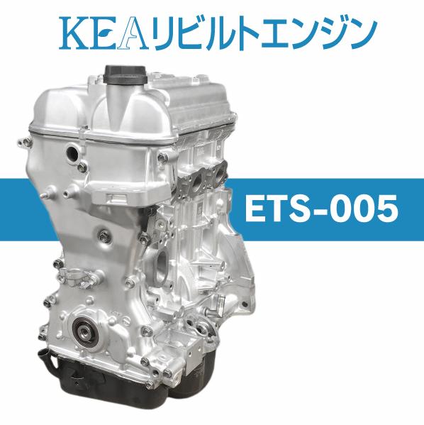 【保証付 テスト済】 KEAリビルトエンジン ETS-005 ( ジムニー JB23W K6A 4型 ターボ車用 ) 事前適合在庫確認必要 条件付送料無料_画像1