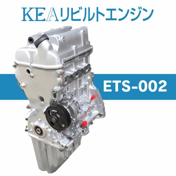 【保証付テスト済】 KEAリビルトエンジン ETS-002 ( エブリィワゴン DA64W K6A 3型 4型 ターボ車用 ) 事前適合在庫確認必要 条件付送料無料_画像1