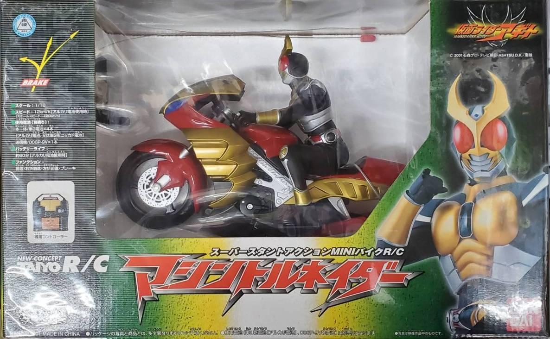 2001年製 絶版 TAIYO タイヨー R/C マシントルネイダー 仮面ライダーアギト 新品未開封