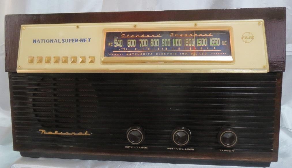ワイヤレス?スピーカー內臓 真空管ラジオ「ナショナル SUPER-HET BX-130」改造?整備済み