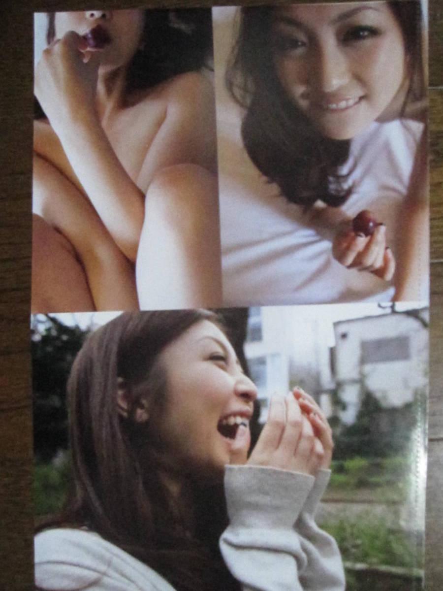 切り抜き(368a-3)辰巳奈都子_画像7