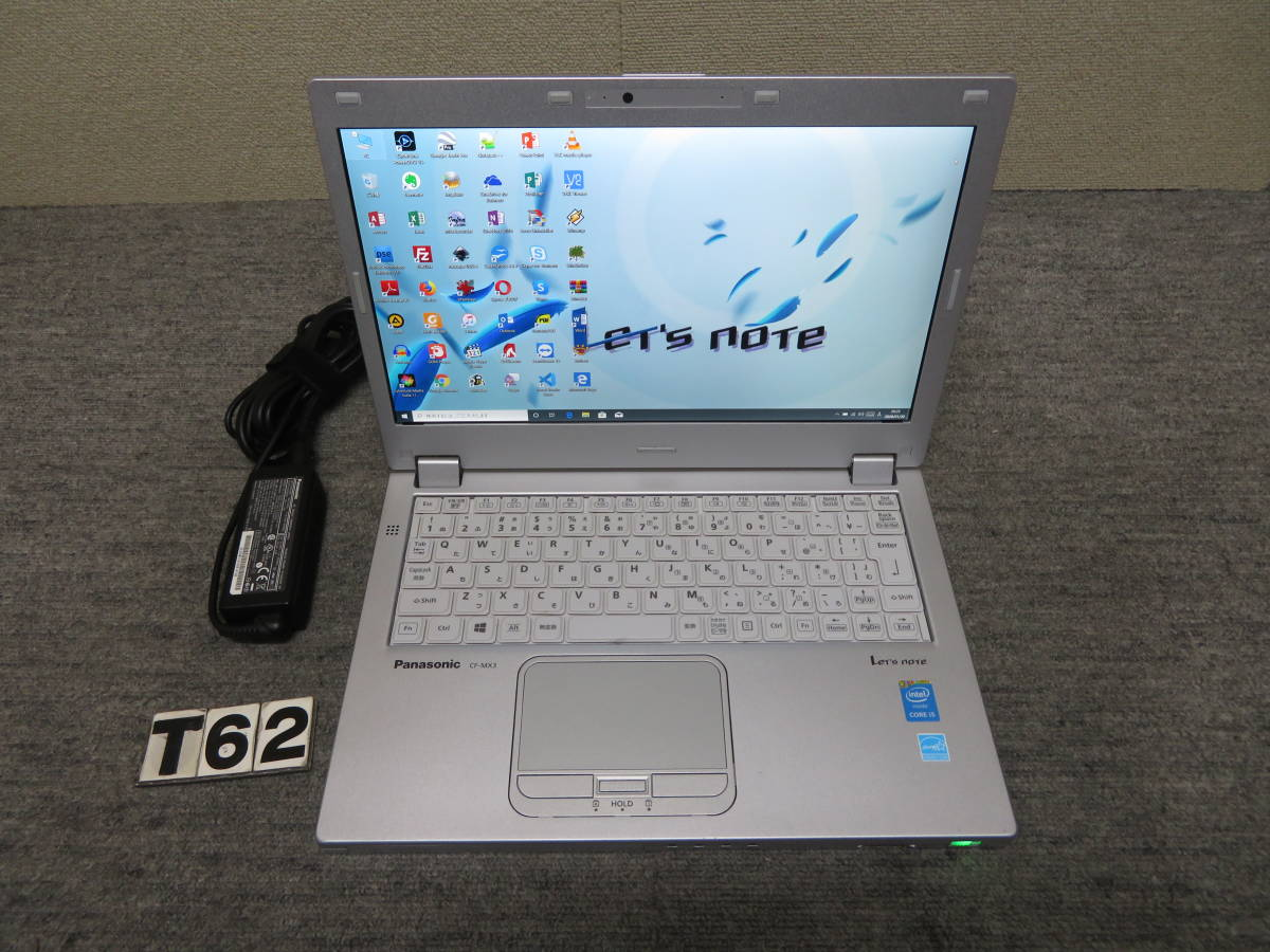 良品 Let's note CF-MX3 ◆ 秒速起動 Core i5 第4世代 / 4GB / 爆速SSD 128GB ◆12.5型◆