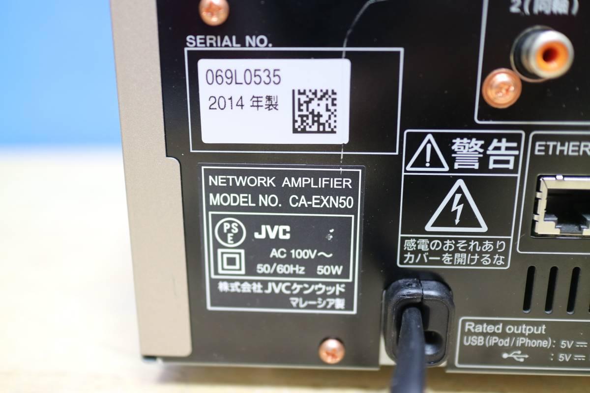 JVC CA-EXN50 * G3289_画像5