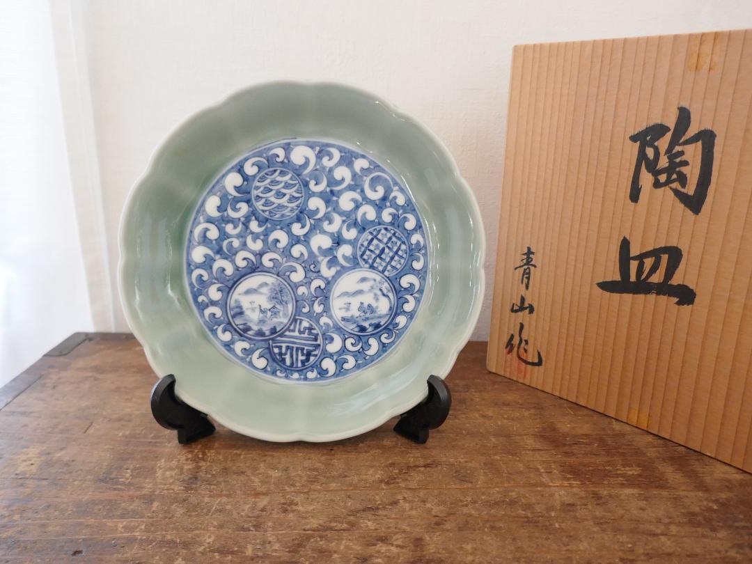 828伊万里鍋島焼 青山窯 飾り皿 青磁菊割 美品