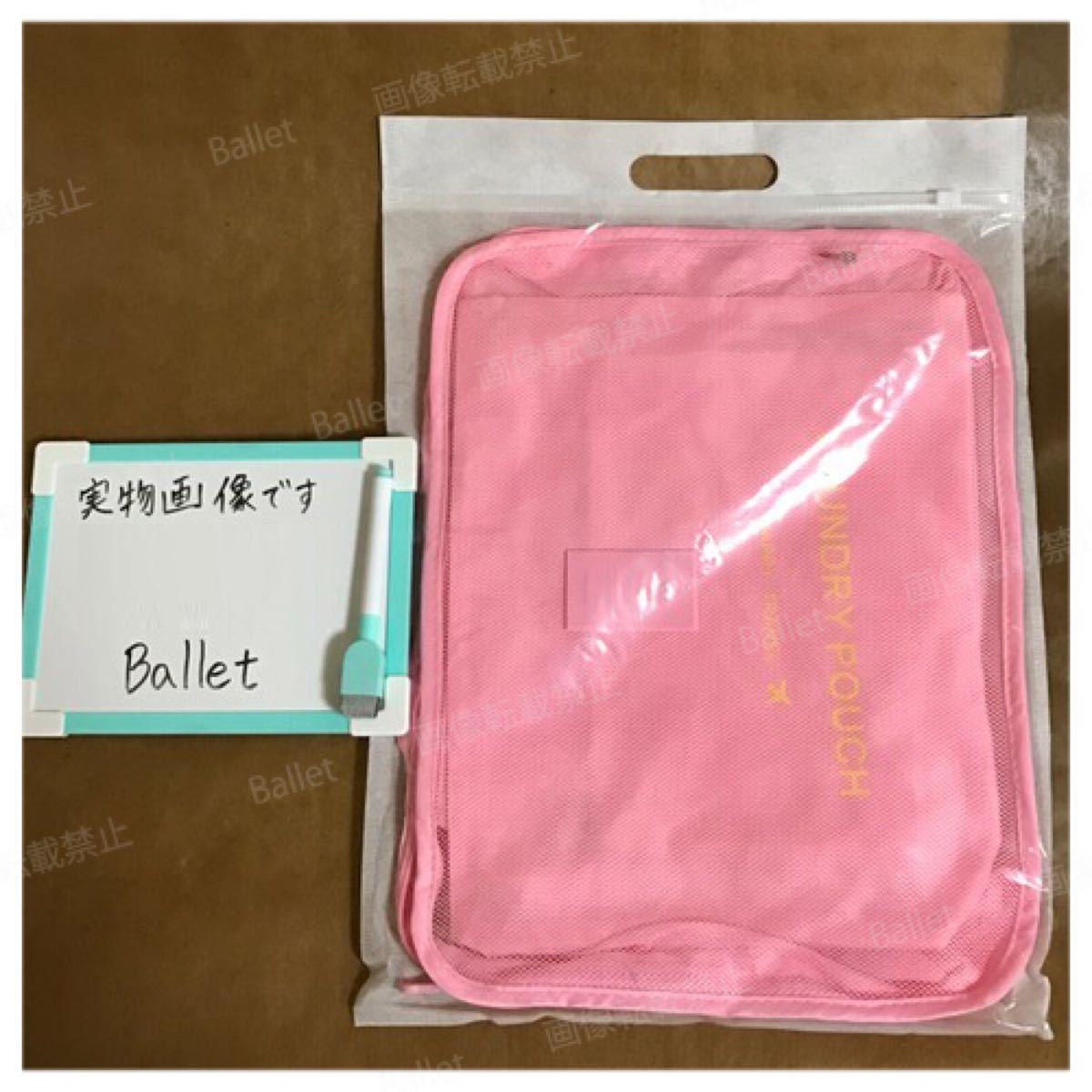 トラベルポーチ ピンク トラベルケース 旅行 収納 ポーチ バッグ スーツケース