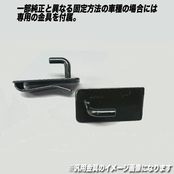 フロアマット 車種別 ミツビシ ディオン H12.01~H18.03 CR5W/CR6W/CR9W ブラック_画像6