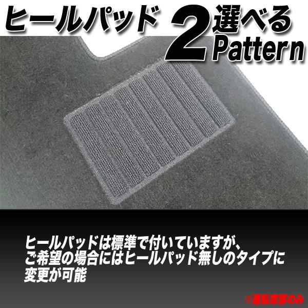 フロアマット 車種別 ニッサン エクストレイル H12.11~H15.06 T30/NT30/PNT30 前期 チェック×レッド_画像3