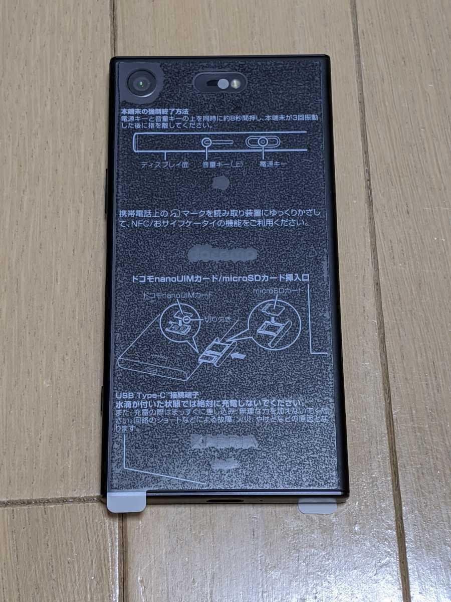 【新品同様】Xperia XZ1 Compact docomo SO-02K Black SIMロック解除 利用制限なし_画像3