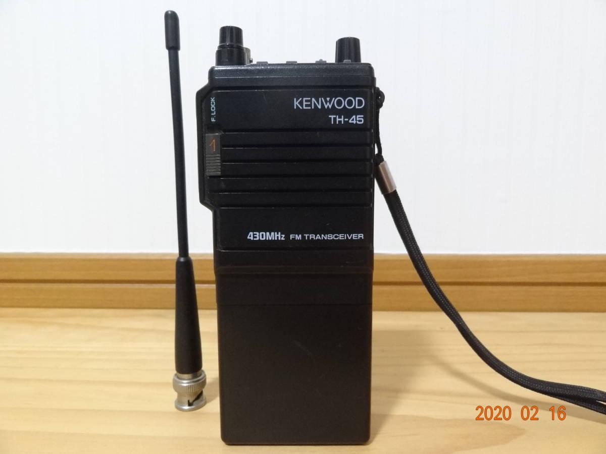 KENWOOD TH-45 430MHz FM ハンディトランシーバー ジャンク扱い