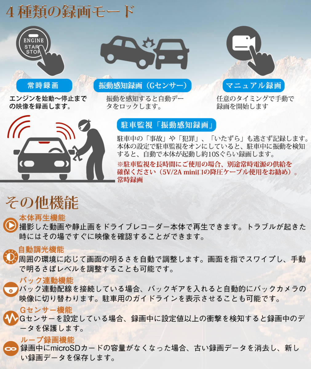 送料無料 前後カメラ 車線逸脱警報 32GB SDカード付 GPS搭載 ドライブレコーダー S06 ミラー型 9.88インチタッチパネル 日本製説明書 新品_画像6
