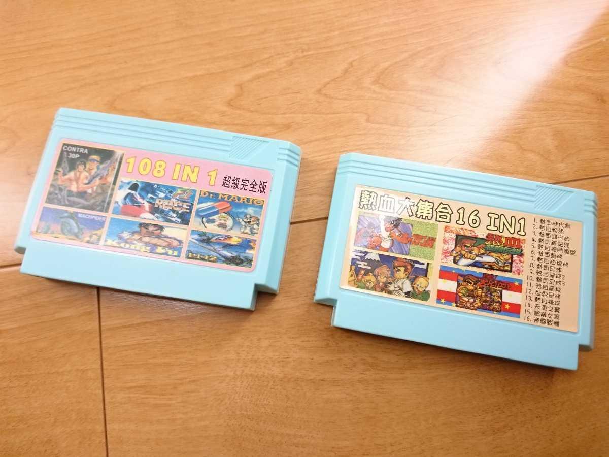 【美品】ニューファミコン 本体 コントローラー2つ 任天堂 Nintendo ファミコン本体 くにお君シリーズと108本?のソフトが遊べるカセット_画像9