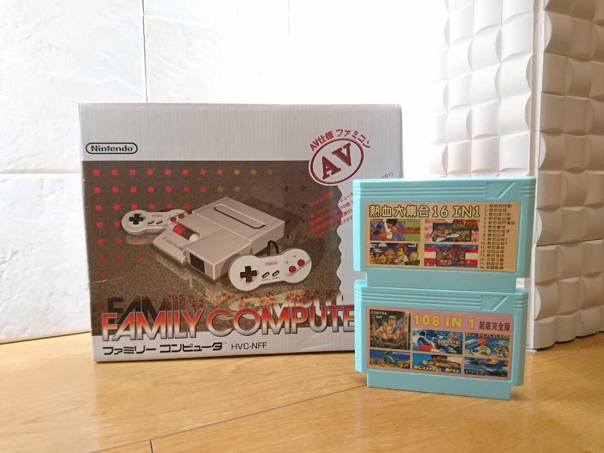 【美品】ニューファミコン 本体 コントローラー2つ 任天堂 Nintendo ファミコン本体 くにお君シリーズと108本?のソフトが遊べるカセット_画像1