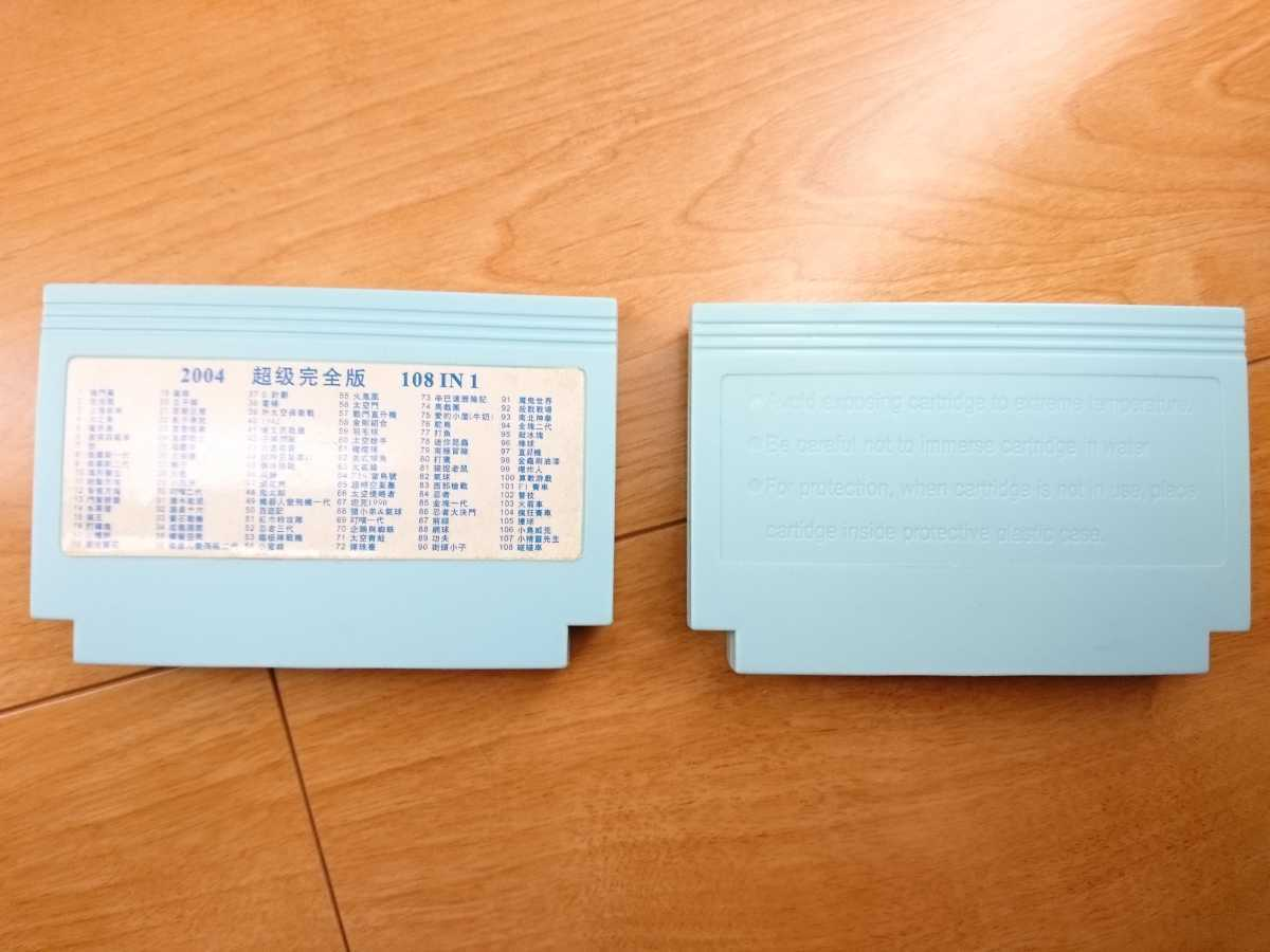【美品】ニューファミコン 本体 コントローラー2つ 任天堂 Nintendo ファミコン本体 くにお君シリーズと108本?のソフトが遊べるカセット_画像10