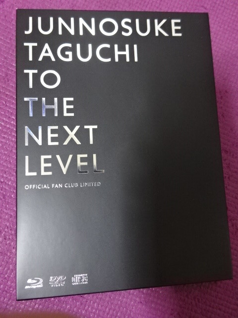 TO THE NEXT LEVEL OFFICIAL FAN CLUB LIMITED Blu-ray 田口淳之介(KAT-TUN) BD+DVD+CD 3枚組_画像1