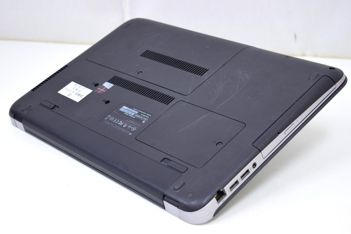 【即配】15.6インチ高画質フルHD!Corei7!ProBook 450G3 i7-6500U 8GB 500GB カメラ Office Win10_画像4