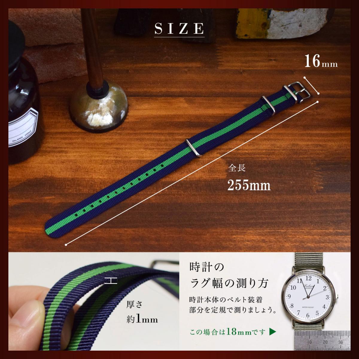 時計ベルト16mm 4本セット NATO ゴールドバックル ショートサイズ 取付けマニュアル 腕時計バンドセット売り_画像4