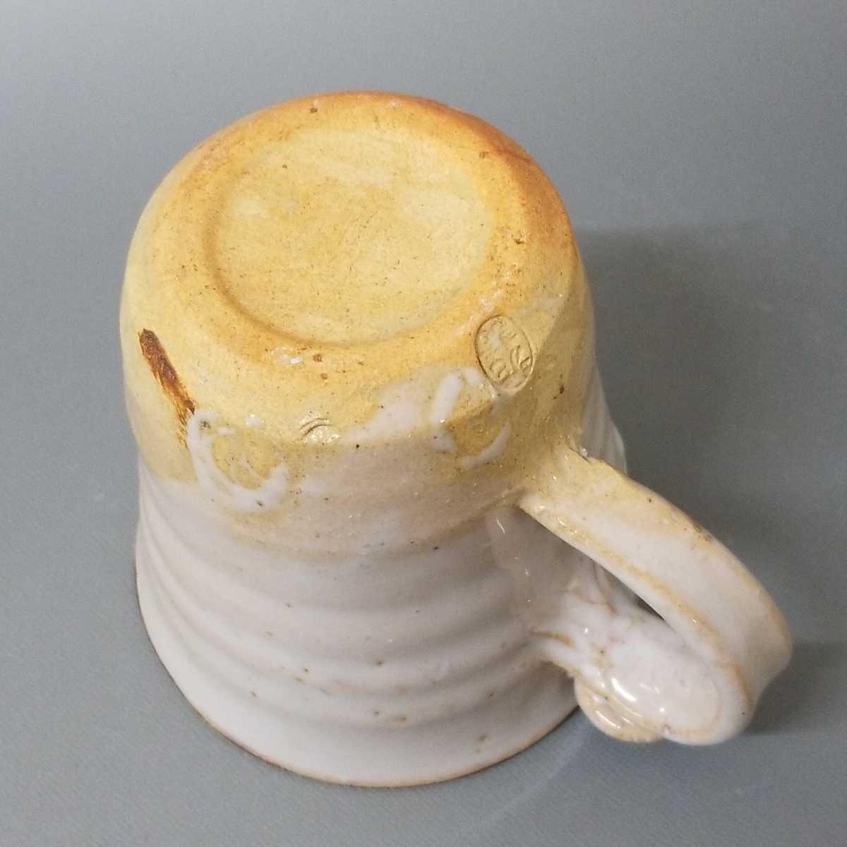 富09)萩焼 渋谷泥詩 白萩マグカップ 珈琲器 茶器 未使用新品 同梱歓迎 _画像6