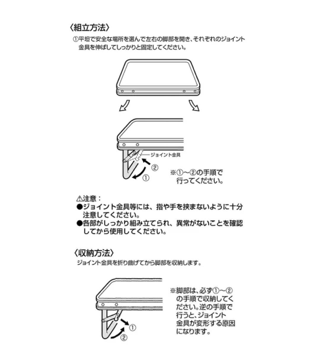 マーベル MARVEL アルミ 折り畳み ミニテーブル アメコミ アウトドア