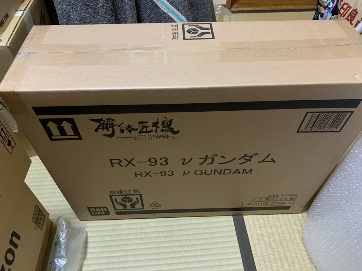 【新品未開封】METAL STRUCTURE 解体匠機 RX-93 νガンダム  機動戦士ガンダム 逆襲のシャア_画像5