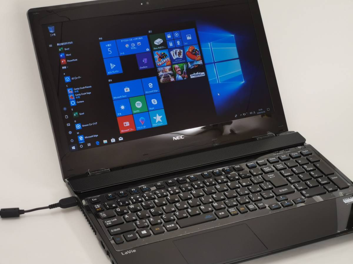 【送料無料】NEC LaVie NS350/AAB PC-NS350AAB Core i3 5005U  メモリ4GB+8GB