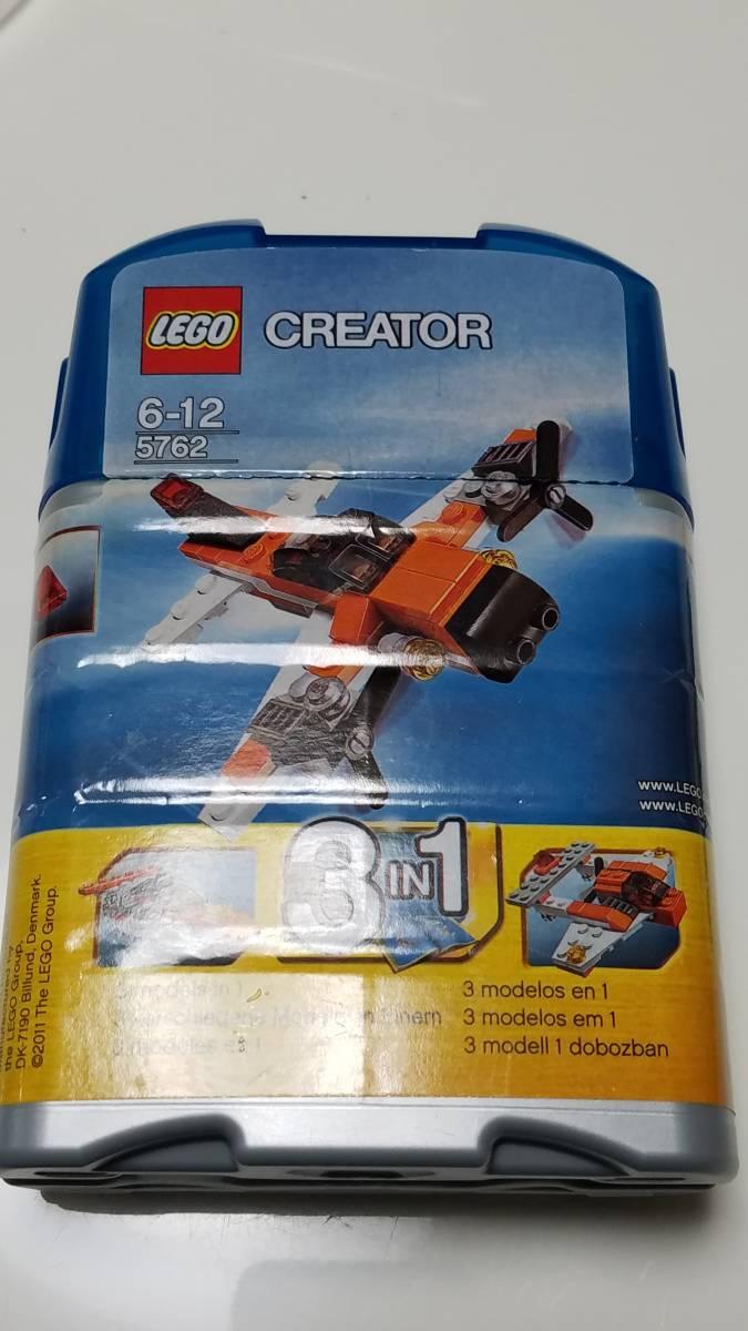 Lego レゴブロック CREATOR 6-12 5762 3 in 1 組み立て結果は写真をご覧ください 尚、マニュアルがないので組み立て実験ができない_画像1