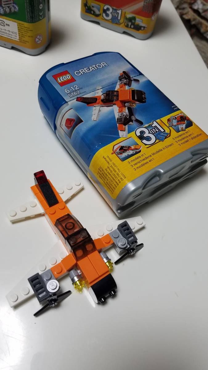 Lego レゴブロック CREATOR 6-12 5762 3 in 1 組み立て結果は写真をご覧ください 尚、マニュアルがないので組み立て実験ができない_画像2