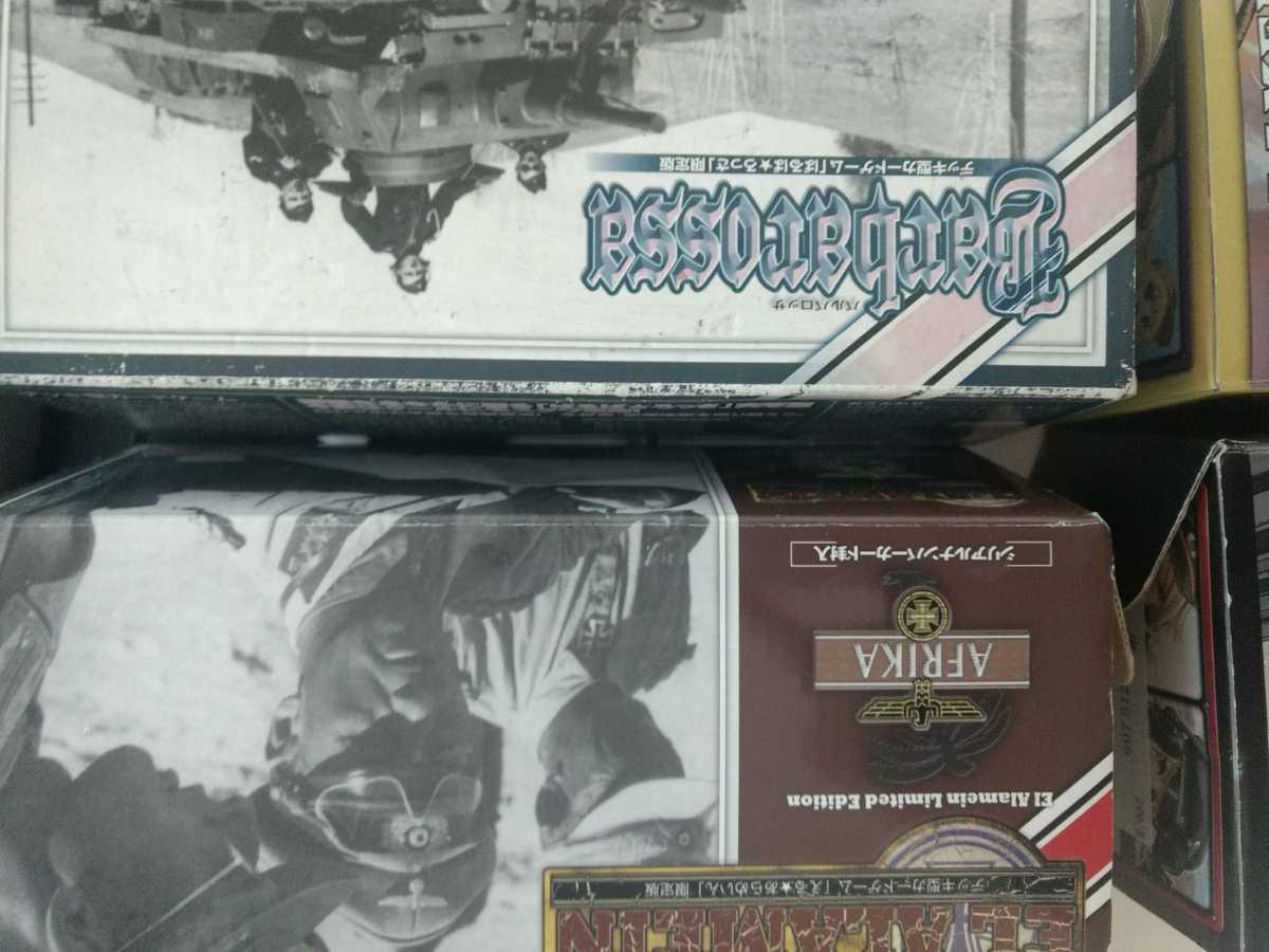 4種コンプ バルバロッサ+えるめあらいん+バルバロッサ限定版+えるめあらいん限定版 ドミニオン ボードゲーム 戦争 軍事 写真_画像2