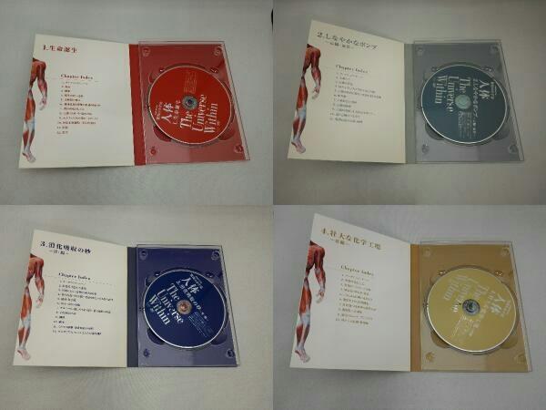 NHKスペシャル 驚異の小宇宙 人体 DVD-BOX  DVD_画像5