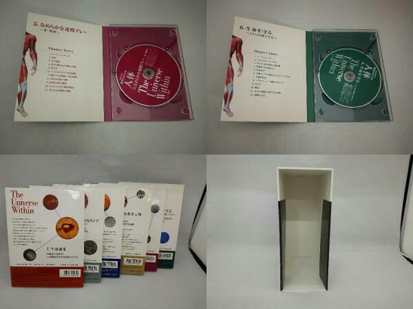 NHKスペシャル 驚異の小宇宙 人体 DVD-BOX  DVD_画像6