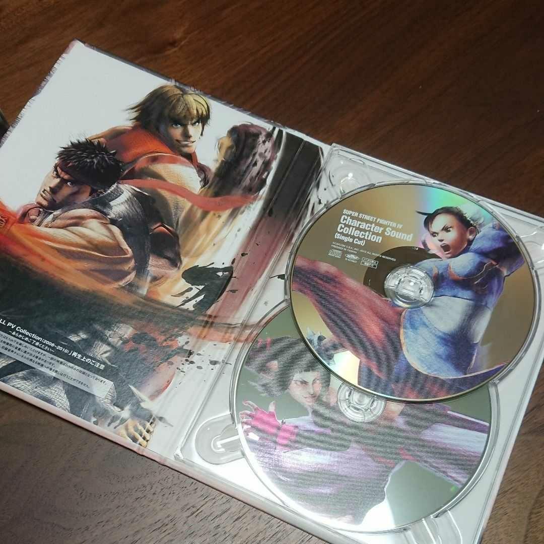 スーパーストリートファイターIV コレクターズ・パッケージ &AEトランプセット
