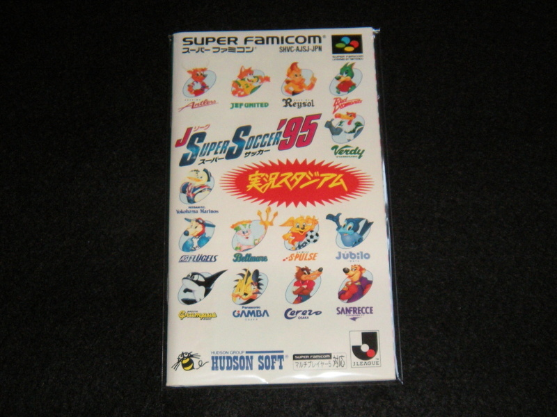 即決 SFC 説明書のみ Jリーグスーパーサッカー'95 同梱可 (ソフト無) NO2 _画像1
