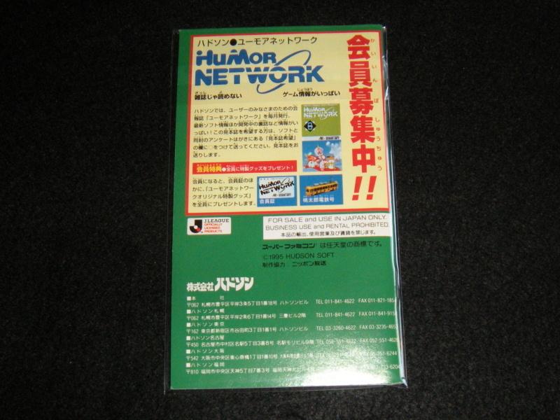 即決 SFC 説明書のみ Jリーグスーパーサッカー'95 同梱可 (ソフト無) NO2 _画像2