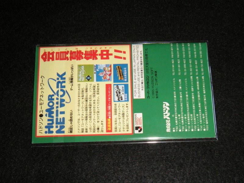 即決 SFC 説明書のみ Jリーグスーパーサッカー'95 同梱可 (ソフト無) NO2 _画像4