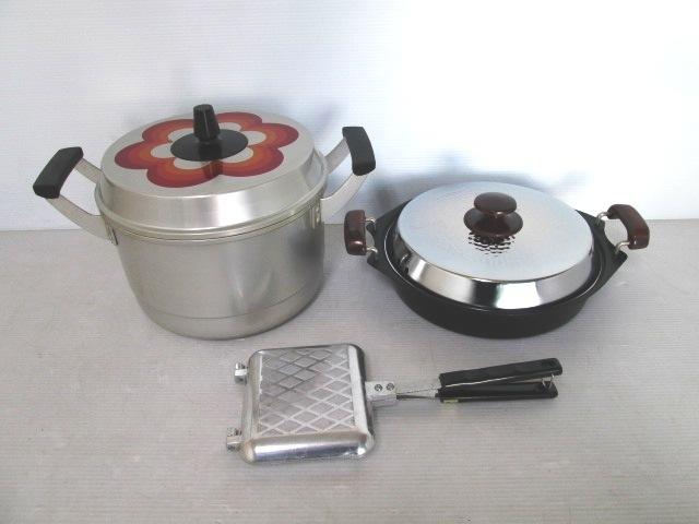 【まとめ売り】★両手鍋★ホクセイ 26㎝ アルミ製 & 鉄製 両手鍋 26㎝ 蓋付 おまけ ホットサンドパン