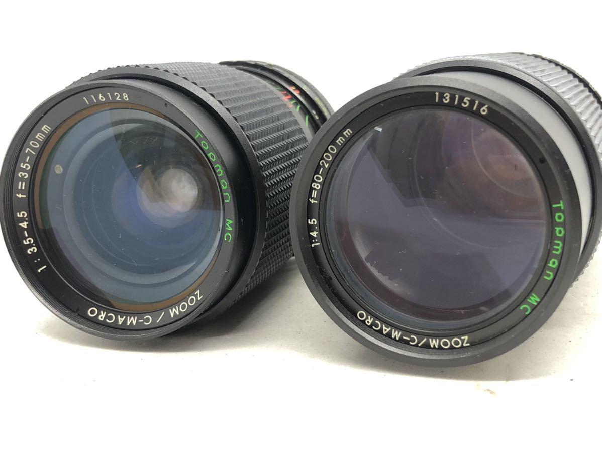 2001Snaks 1円 Canon AE-1 PROGRAM キャノン 一眼レフ フィルムカメラ Topman 1:3.5-4.5 35-70mm 1:4.5 80-200mm ボディ レンズ_画像9