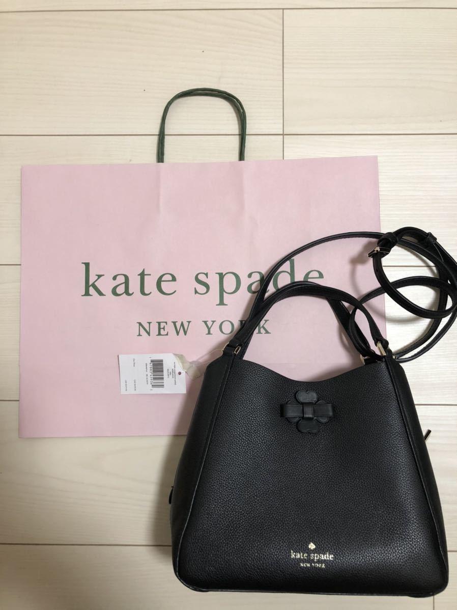 新品 半額以下 人気 ケイトスペード kate spade ハンドバッグ ショルダーバッグ 黒×ピンク
