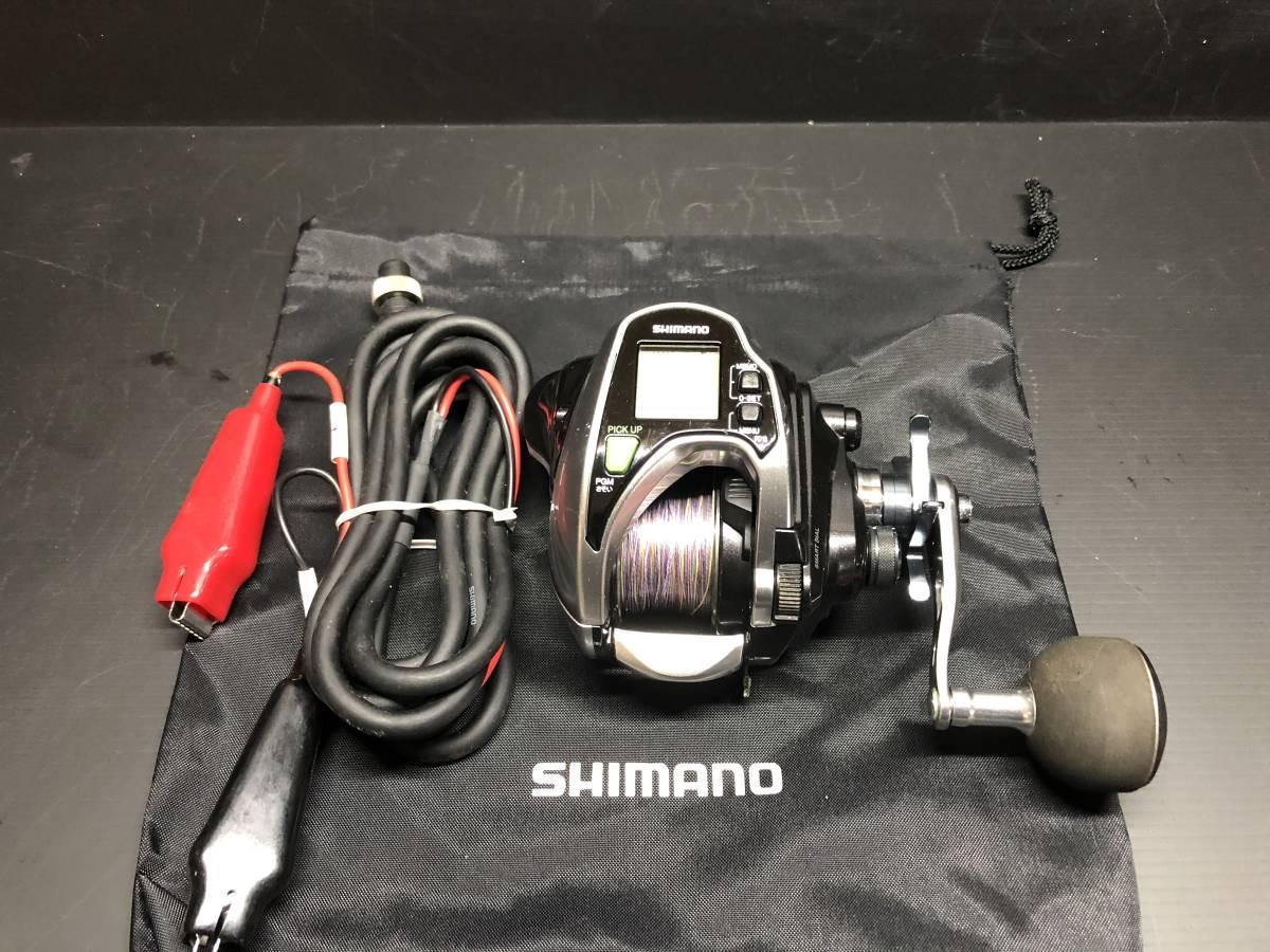 シマノ/フォースマスター/800/新品電源コード付き