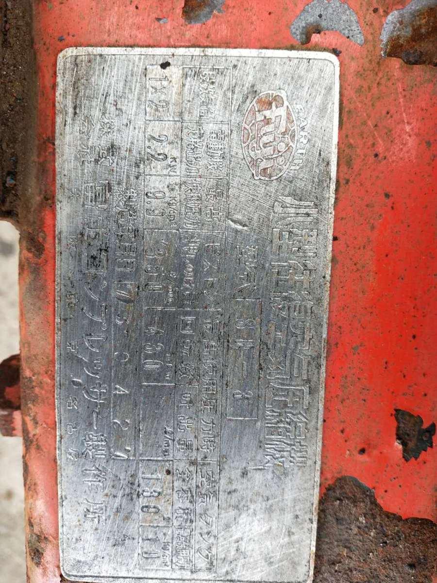 中古富士 SH-3 200V3相 2.2kw 130Lエアーコンプレッサー3相200V 50/60Hz_画像5