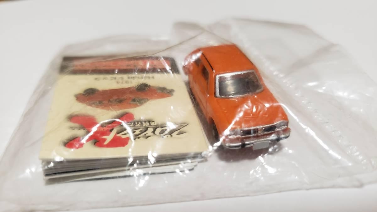◯ホンダシビックRS(1974)ミニカー/時代を変えた伝説の名車たちモーターマガジン昭和旧車オールドスポーツカーコーヒーおまけ_画像3