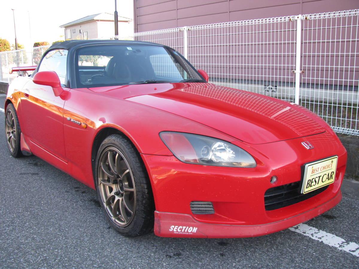「  ☆S2000   H12-6   2000CC  ベースグレード☆」の画像1