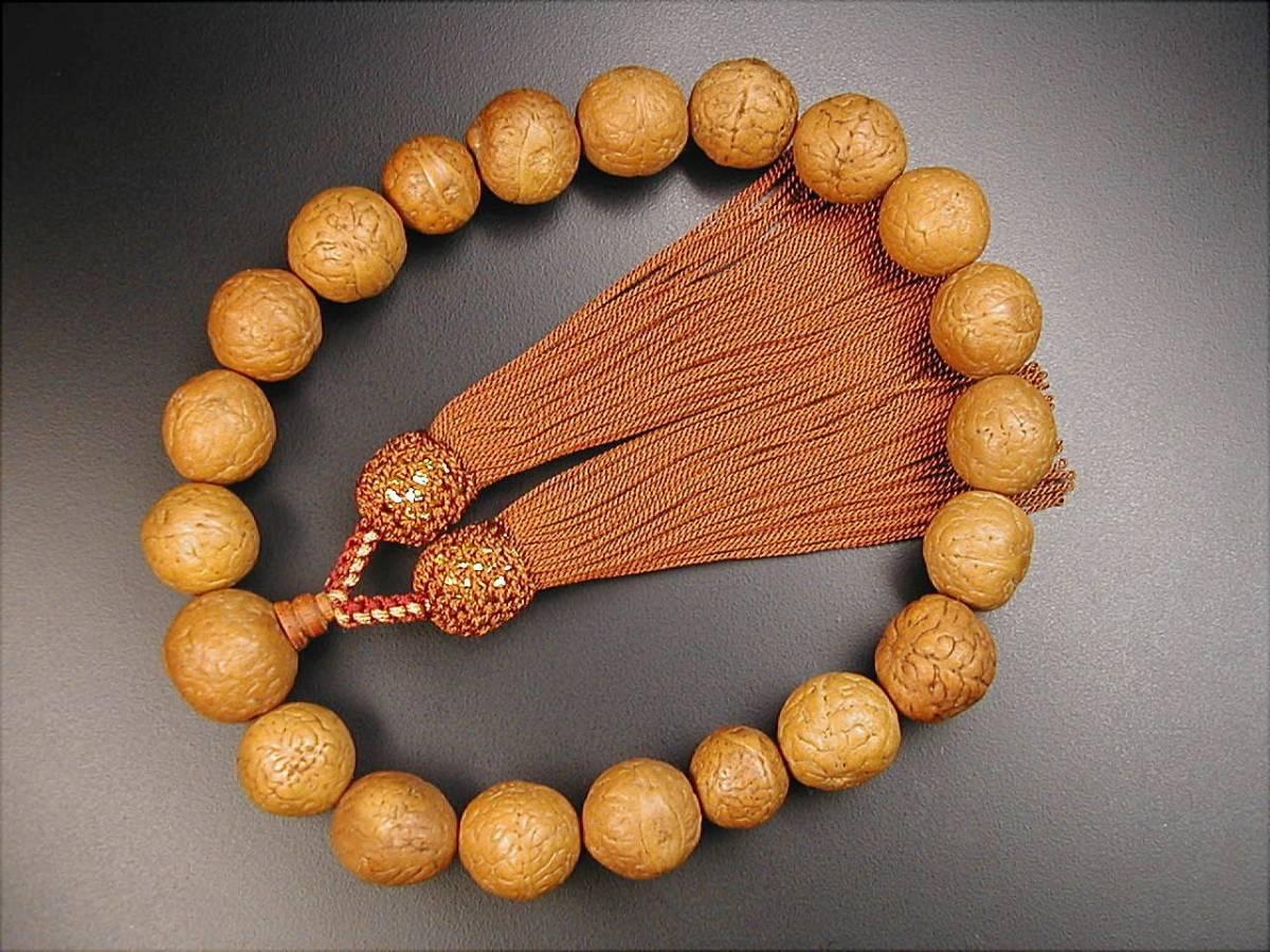 ♪即決【壽】直径15.5mm天然最高級珍品超大十八粒インド鳳眼菩提(原実)数珠 新品