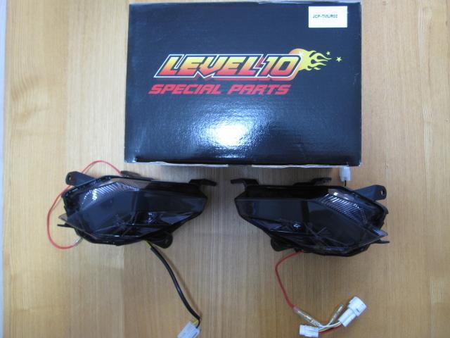 TMAX530 SJ012用 M-SOUL(ムサシ) LEVEL10 LEDリアウィンカー(レンズカラー:スモーク) 中古