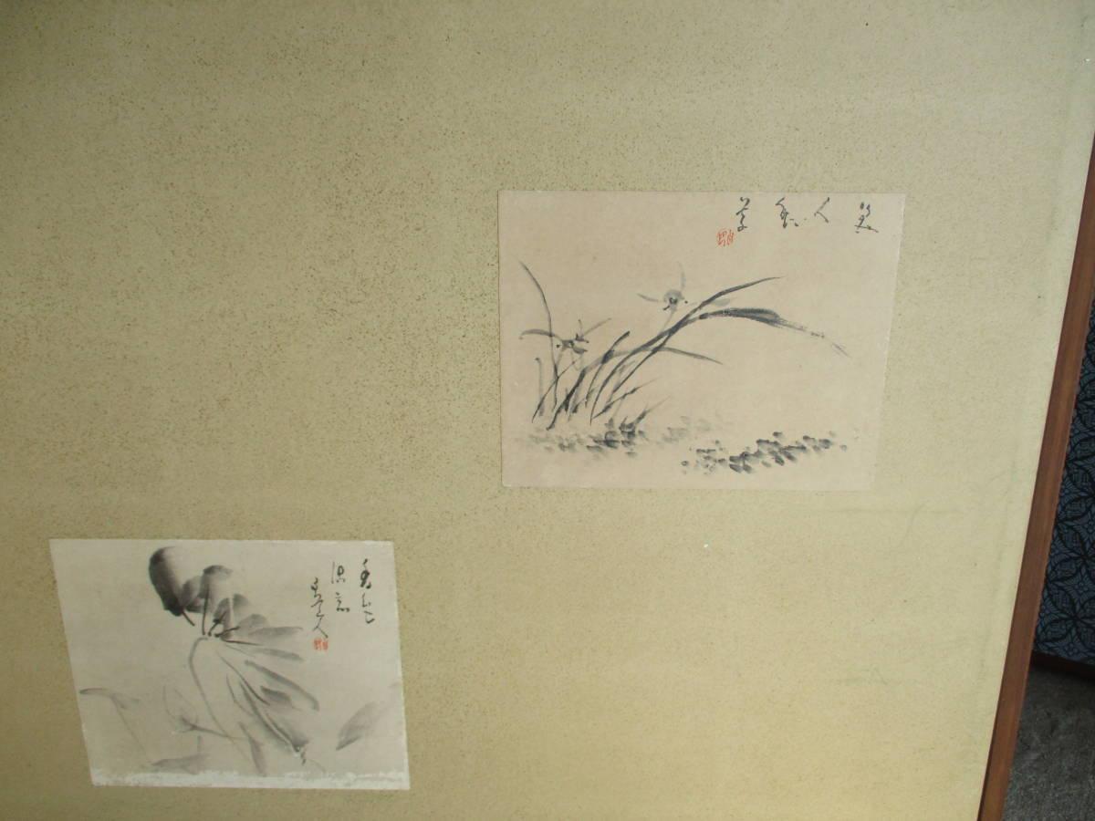 【直接引き取り限定】 【倉敷市船穂町】屏風・和風つい立 3点_画像6