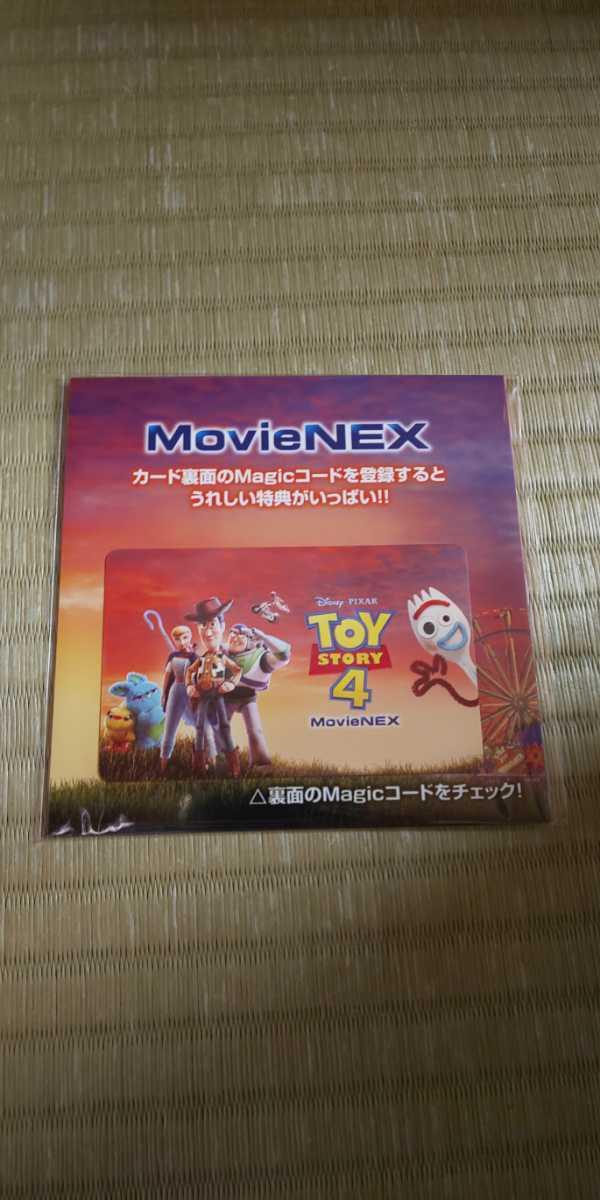 ★magicコード★ トイストーリー4 マジックコード デジタルコピー ディズニー MovieNEX Blu-ray ブルーレイ DVD ピクサー Pixar_画像1