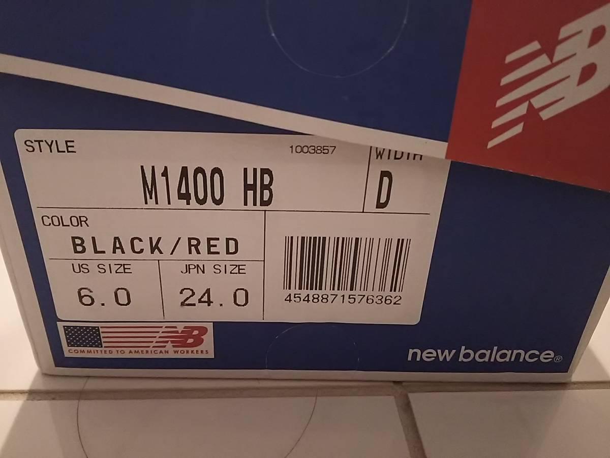 女性サイズ ニューバランス New Balance M1400HB US6 24cm USA製 ブラック×レッド_画像9