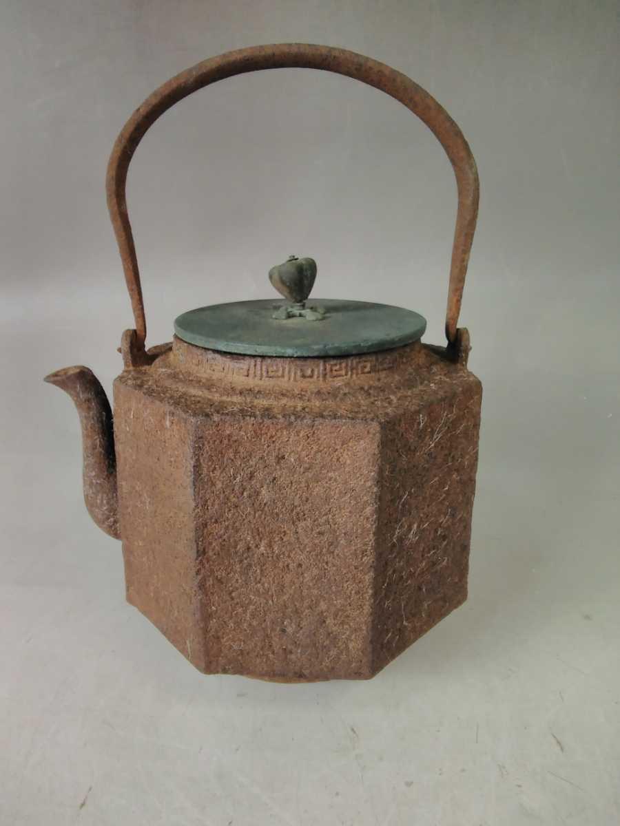 D557 祥雲堂 河田昌晴 鉄瓶身在印 刻印入り 湯沸 茶器 茶道具 骨董 時代物