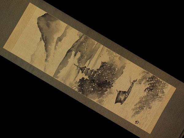 【真作】富田渓仙【水墨山水】◆絹本◆合箱◆掛軸 x11092_画像2